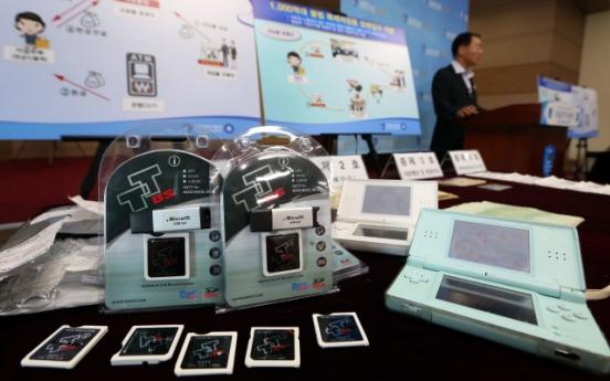 KCS finds Nintendo piracy worth W100b