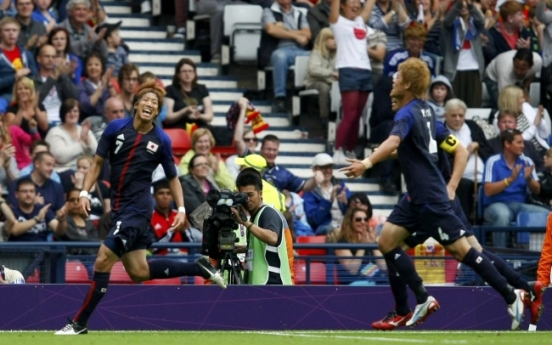 Japan beats Spain 1-0 in Olympic football