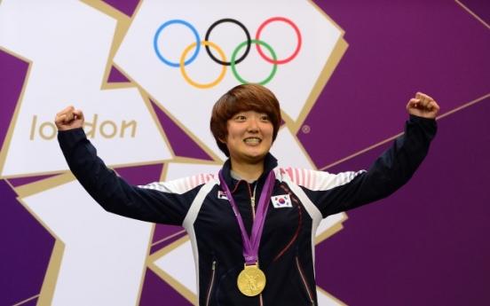 Shooter Kim Jang-mi wins gold in women's 25-meter pistol