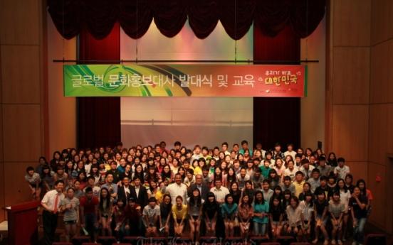 Asia Society Korea Center corrects translation errors