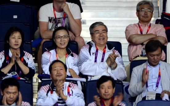 [Photo] Cheering for Korea