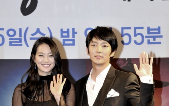 Shin Min-a returns to supernatural in 'Tale of Arang'