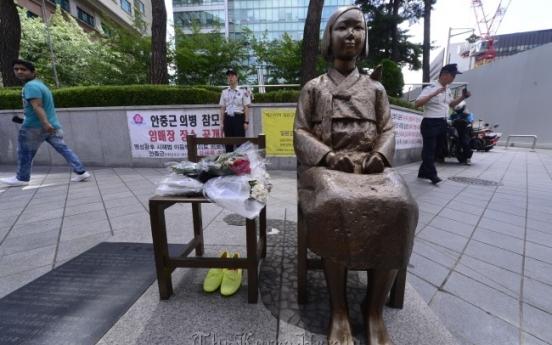 [Newsmaker] Peace Statue, symbol of Japan's wartime atrocities