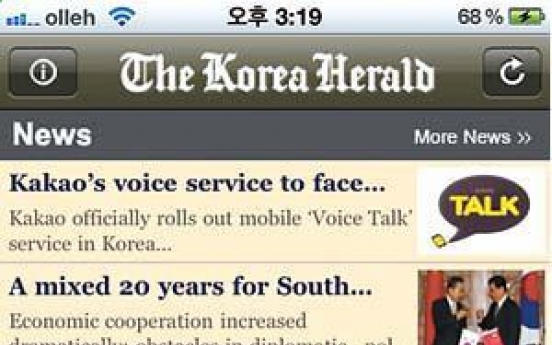 Top English newspaper's multi-platform strategy spearheads digital trend
