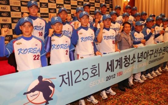 Korea seeks to promote baseball prowess