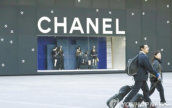 Bar owner ordered to pay damages to Chanel for brand infringement