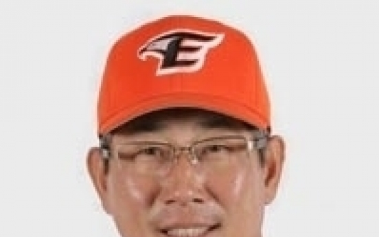 Hanwha Eagles manager resigns