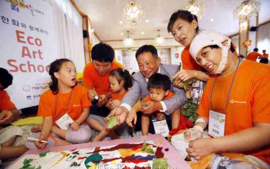 Art helps children dream big