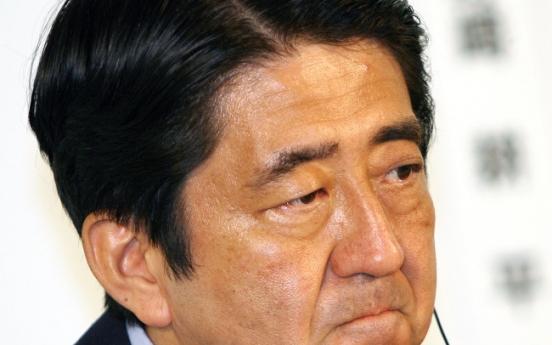 [Newsmaker] Ex-prime minister fans Japan's nationalist fever