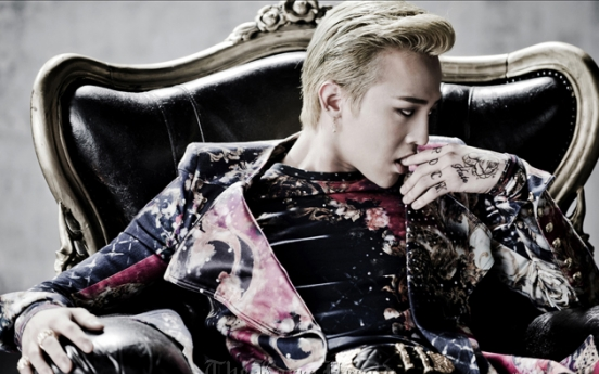 G-Dragon to come back with new single 'That XX'