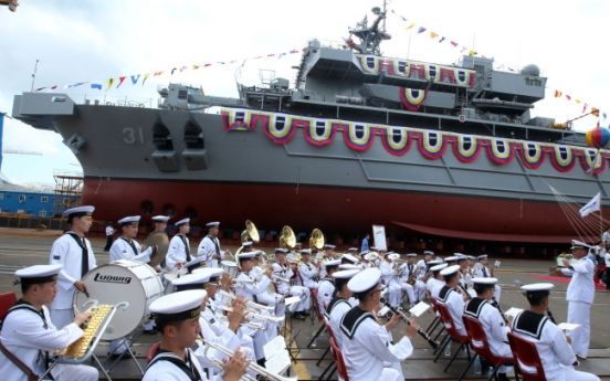 Navy unveils first Korean-made salvage and rescue ship