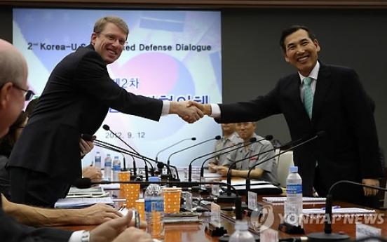 S. Korea, U.S. mull regular cyber warfare drills