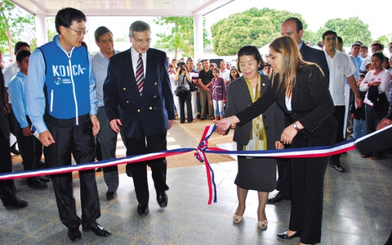 KOICA builds hospital in northeast Paraguay