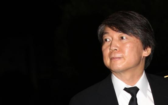 Professor Ahn announces presidential bid