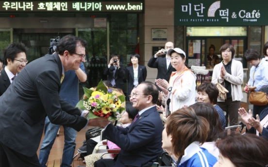 KTO invites Japanese tourists with disabilities