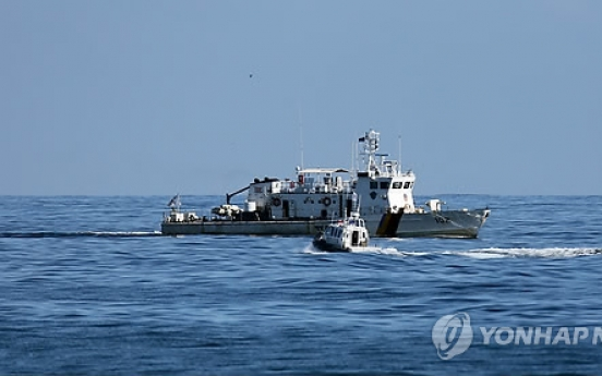 Navy searches East Sea following report of suspicious object
