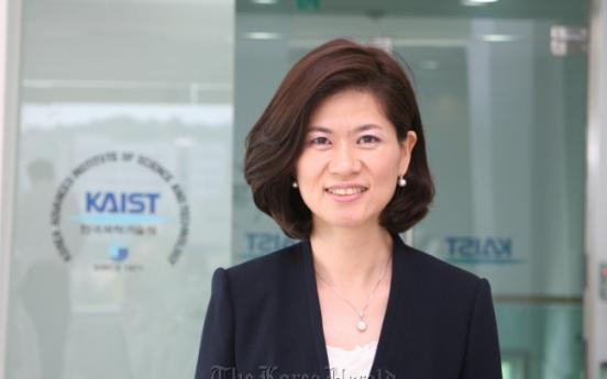 KAIST staff made Korea's first certified fundraiser