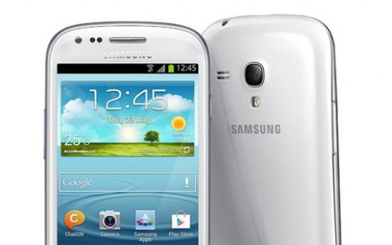 Samsung unveils Galaxy S3 mini