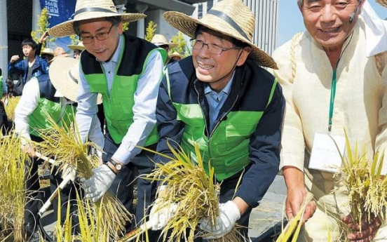 Seoul City's green revolution dream