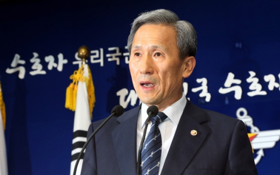 Minister sorry for border security failure