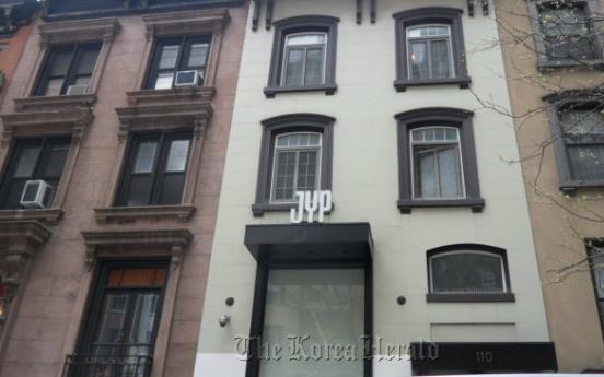[단독] JYP '불법' 뉴욕 스튜디오, 또 벌금형 위기