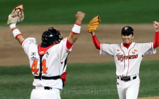 SK Wyverns eliminate Lotte Giants, reach Korean Series