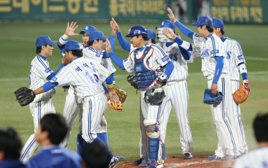 Samsung Lions beat SK Wyverns to take 2-0 lead