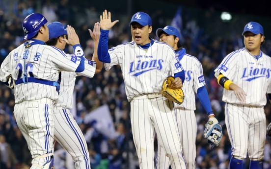 Samsung Lions squeeze past SK Wyverns, one win from championship