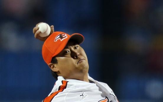 KBO to notify MLB of Ryu's availability