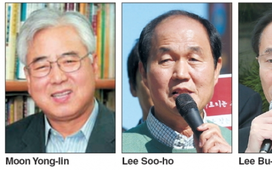 Campaign heats up for Seoul education chief