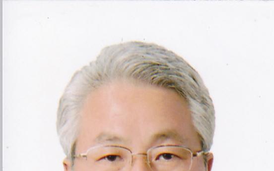 Korean plans to set up university in Philippines