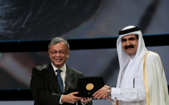 Doha invites education leaders for collaboration