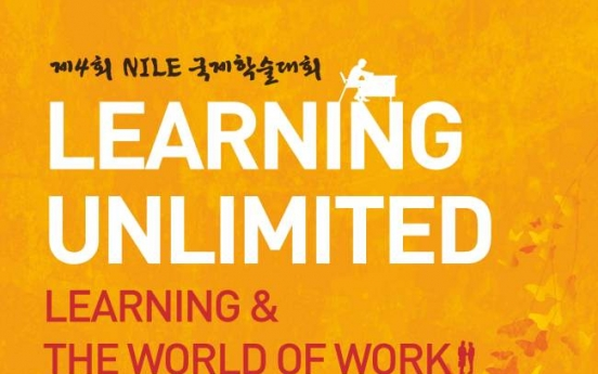 Experts to explore future of lifelong learning