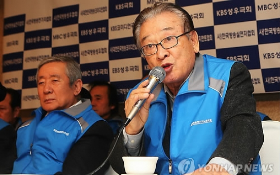 KBS actors protest against non-payment