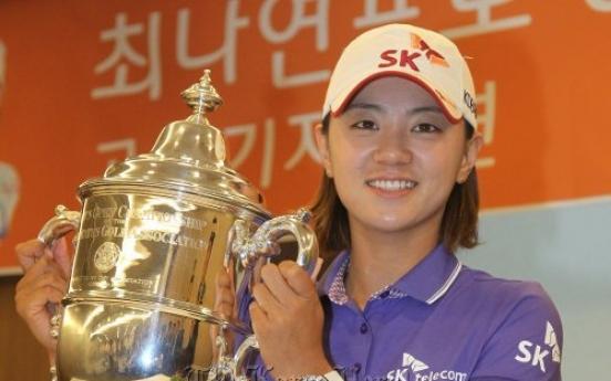 Golfer Choi Na-yeon donates to LPGA youth program