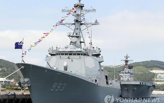 S. Korea deploys Aegis ships to track rocket launch