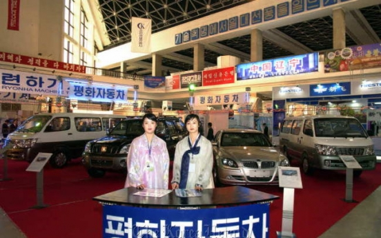 [Newsmaker] Tongil group shuts biz in N. Korea