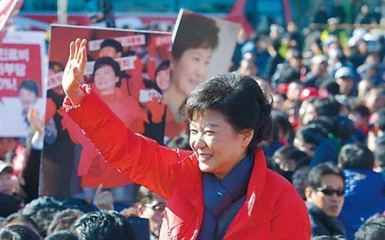Park, Moon set out on 22-day stumps
