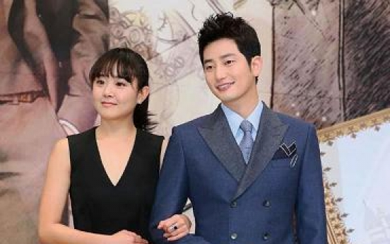 Rising hallyu star Park Si-hoo to take on 'loser' role