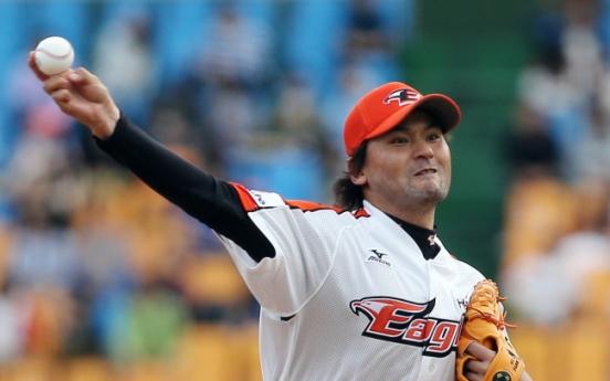 Park Chan-ho calls it quits