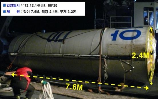 S. Korea analyzing salvaged N. Korean rocket debris