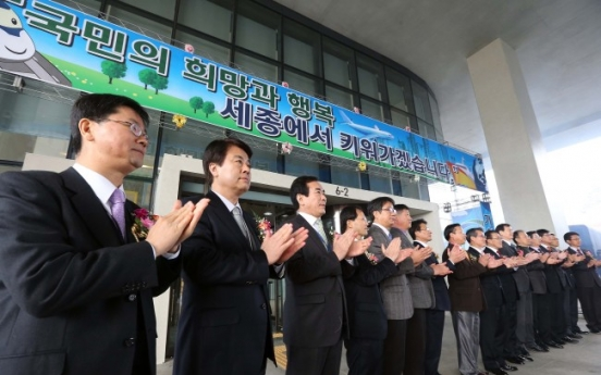 [Newsmaker] Sighs among the cheers in Sejong City