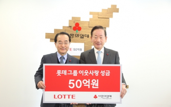 Lotte Group donates W5b to charity fundraiser