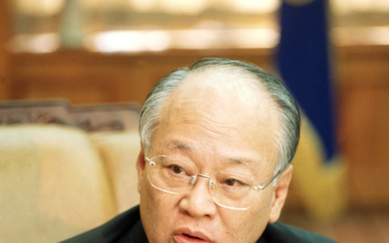 Transition committee chief symbolic of Park's emphasis on principle
