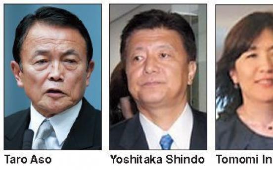 일본 아베 정권, 극우 인사 다수 포함