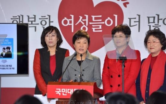 박근혜 당선인, '맞춤형' 복지정책 강조