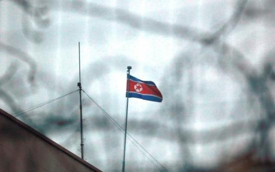 북한 또 한번의 핵실험 강행하나