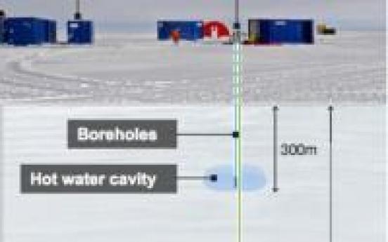 남극빙상 드릴 프로젝트 중단 위기