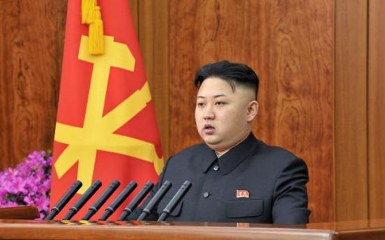 北김정은 신년사 `남북복원?민생경제'에 방점
