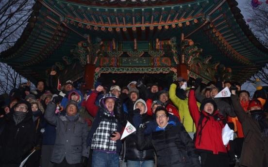 한국의 커져가는 세대 갈등